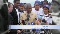درگذشت کوفی عنان دبیرکل پیشین سازمان ملل