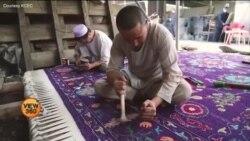 افغانستان میں قالین سازوں کا روزگار غیر یقینی کا شکار