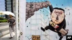 지난 8월 한국 서울에서 북한의 핵 무기 개발을 비판하는 포스터. (자료사진)