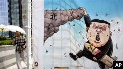 描绘金正恩核野心的漫画