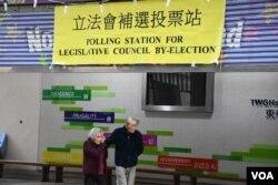 香港立法会补选投票站(美国之音特约记者汤惠芸拍摄)