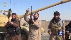 奥巴马:伊斯兰国不应有容身之地