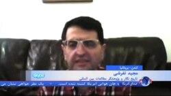 انتشار اسناد جدید از عدم تمایل لندن برای برخورد با سلاحهای شیمیایی عراق در جنگ با ایران