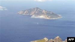 Các quần đảo không có người ở - Nhật Bản gọi là Senkaku và Trung Quốc gọi là Điếu Ngư