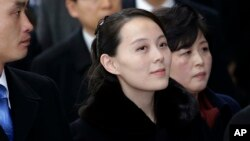Kim Yo Jong, sister of North Korean leader Kim Jong Un, arrives at the Incheon International Airport in Incheon, South Korea, Feb. 9, 2018. The sister of the North Korean leader on Friday became the first member of her family to visit South Korea since