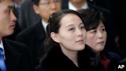 کیم یو جونگ، خواهر کیم جونگ یون، رهبری کوریای شمالی پس از رسیدن به کوریای جنوبی