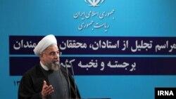 سخنرانی حسن روحانی در مراسم تجلیل از استادان، محققان و هنرمندان برجسته - ۲۸ اردیبهشت ۱۳۹۳