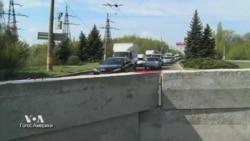 Столкновения с сепаратистами в Украине продолжаются