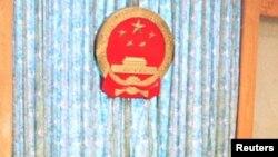 中国全国人大