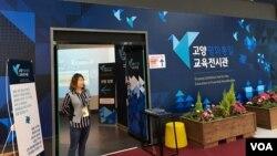 12일 경기도 고양시에서 열린 국제꽃박람회에서 평화통일교육전시관이 문을 열였다.