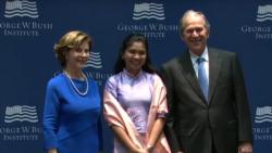 ၂၀၁၇ Bush ေခါင္းေဆာင္မႈ သင္တန္းဆင္း မထက္ထက္ဦး