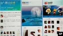 Προσπάθειες για να σταματήσει η «διάδοση επιβλαβών πληροφοριών» μέσω διαδικτύου ξεκινούν στην Κίνα