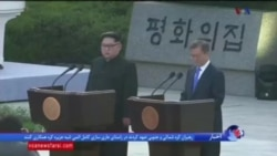 جزئیات ملاقات تاریخی رهبران دو کره