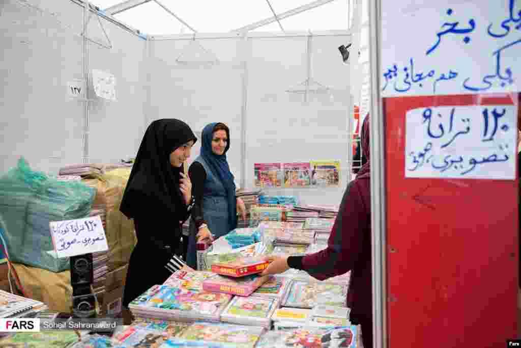 نمایشگاه بینالمللی کتاب تهران عکس: سهیل صحرانورد