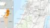 Người Palestine hối thúc LHQ chấp thuận quy chế thành viên của Palestine