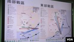 中国航母动态多次成为台湾立法院外交及国防委员会质询焦点
