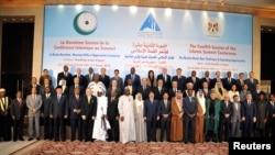 伊斯兰合作组织国家首脑会议