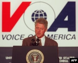 President Bill Clinton speaks at the Voice of America, Oct. 24, 1997.