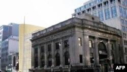 Վաշինգտոնի շրջանային դատարանը որոշել է «Գաֆեսջյան ընտանիք հիմնադրամ»-ին հանձնել Հայոց ցեղասպանության թանգարանի անշարժ գույքը