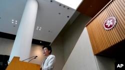 香港特首林郑月娥在记者会上对媒体讲话。(2019年9月17日)