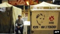 Суд над Тимошенко объединяет украинскую оппозицию
