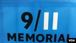 Đài tưởng niệm vụ khủng bố ngày 11/9/2001