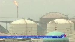 تلاش برای افزایش تولید نفت خام به منظور جبران کاهش صادرات ایران