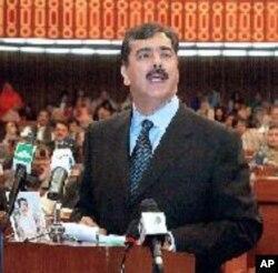 وزیراعظم گیلانی (فائل فوٹو)