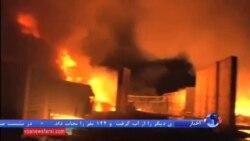 آمریکا حمله مرگبار به محل اسکان اعضای مجاهدین خلق را در عراق محکوم کرد