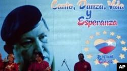 지난 17일 니카라과 마나과에서 차베스의 쾌유를 기원하며 열린 음악회.