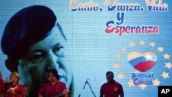 Celebración en Nicaragua del 8o. Aniversario de la Alianza Bolivariana para las Américas, ALBA, que fue dedicada a la recuperación de Chávez.