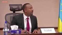 Tigré: La guerre des armes se poursuit…celle de la communication aussi