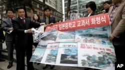 지난 4월 서울의 일본 대사관 앞에서 일본의 중학교 교과서 역사 왜곡에 항의하는 시위가 벌어졌다.