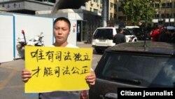深圳警察王登朝案二审在即 网友举牌声援