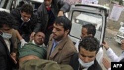 Yemen'de Petrol Boru Hattına Sabotaj