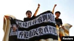 要求实现真普选的示威者周三在金紫荆广场内示威