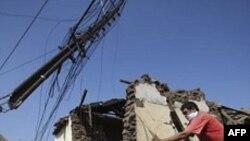 Động đất ở miền bắc Chi Lê