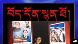 ICT Report: Arguing Cultural Genocide in Tibet