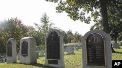 The Jewish Chaplains Memoriali on Chaplains Hill at Arlington National Cemetery in Arlington, Viginia, October 24, 2011