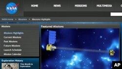 图为3月2日的美国宇航局网页