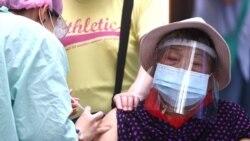 台積電、富士康成功為台灣訂購1千萬劑新冠疫苗