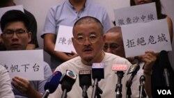 资料照:香港立法会议员、香港浸会大学讲师邵家臻