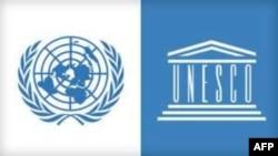 Список всесвітньої спадщини ЮНЕСКО поповнився ще 5 об'єктами