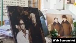 前改革派領導人趙紫陽故居書房(網絡視頻截圖)