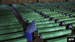 Жертвы геноцида мусульман в Сребренице в 1995 году