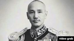 已故中华民国和国民党领导人蒋中正(介石)