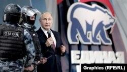 """Rossiya Prezidenti Vladimir Putin (markazda) """"OMON"""" xodimlari bilan"""