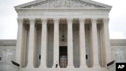 Здание Верховного суда в Вашингтоне (архивное фото)
