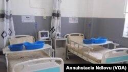 Izipho zeMpilo Hospital ezivele kwabeNetOne leTelOne