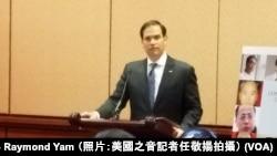 魯比奧參議員回答美國之音粵語組記者的提問 (攝影﹕美國之音記者任敬揚)